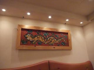なかたに亭の店内の絵画
