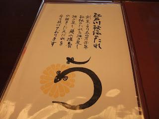 江戸川 上本町店の秘伝のタレの説明
