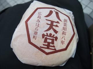 八天堂の冷やしクリームパン