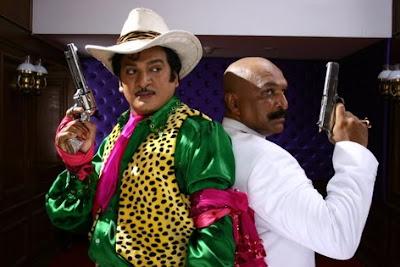watch quick gun murugan online | quick gun murugan review