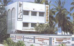 ISLAMIC FOUNDATION TRUST - CHENNAI