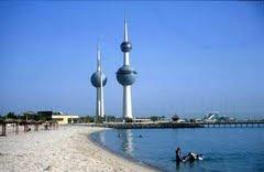 Kuwait Living Online