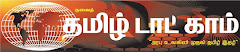 Tamil.Com Kuwait