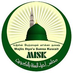 Majlis ihya's sunna Kuwait (MISK)