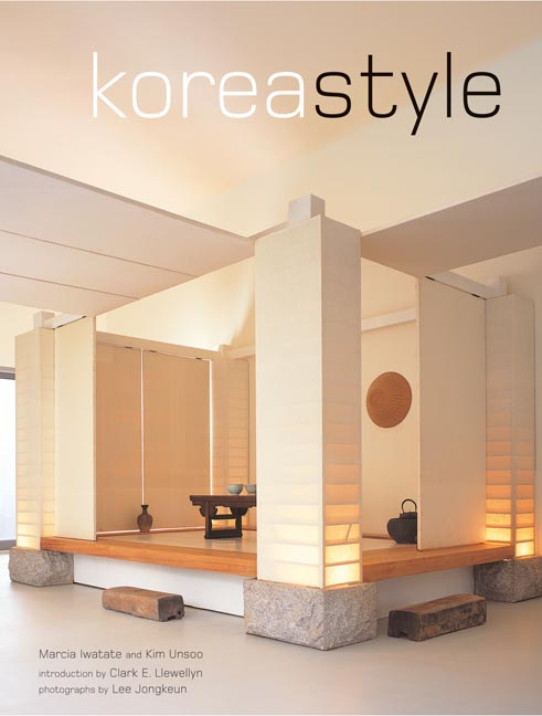 Korean identity korean modern design for Modern korean house architecture