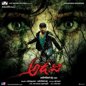 Adavi 2009 Telugu Movie Download & Watch Online Free Picture