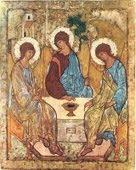 Ο Βασιλευς εν τριαδι Θεος