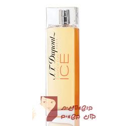 Dupont essence pure ice perfume
