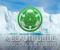 30 SECONDS TO GREEN