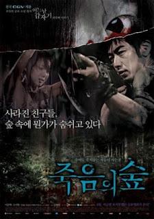 Terror asiatico rmvb calidad DvdRip muchas peliculas Forest_cover