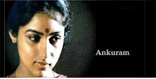 Ankuram Songs Free Download