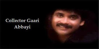 Collector Gari Abbayi Mp3 Songs Free Download