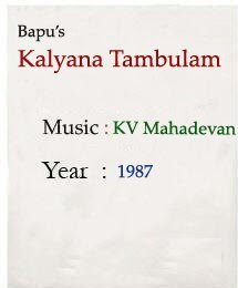 Kalyana Tambulam Mp3 Songs Free Download