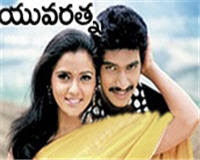 Yuvaratna songs download