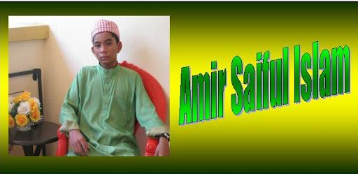 amir saiful islam