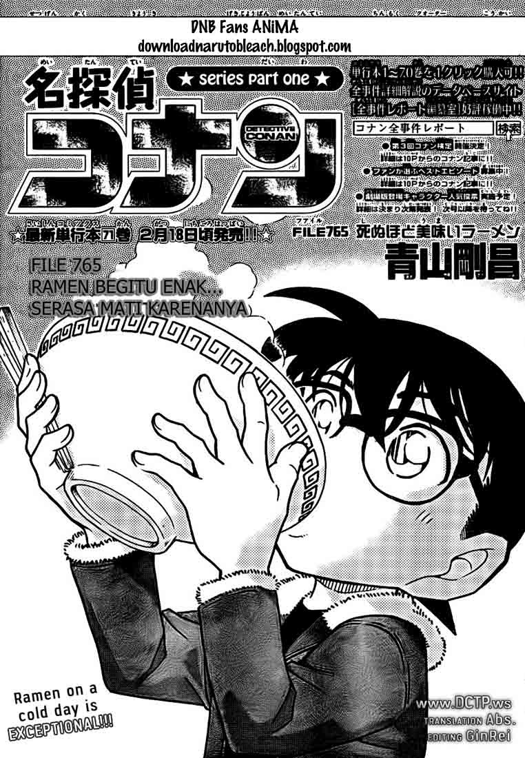 Komik manga File765 001%5B6%5D other manga detective conan