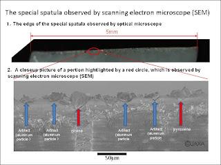 Imagen de la espátula especial observada microscopía electrónica de barrido (SEM)