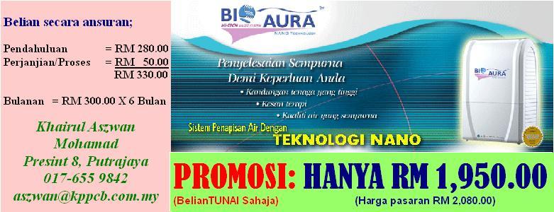 Promosi Bio Aura
