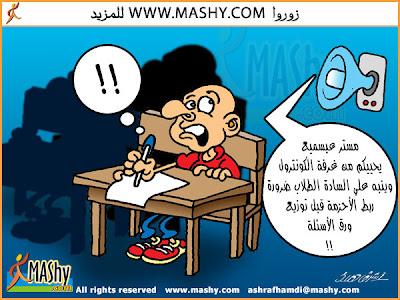 مجلة المنتدى - العدد الثانى عشر - سبتمبر2010 ExamsNEW
