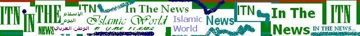 ITN2: Islamic World News