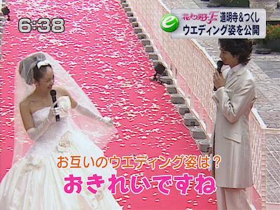 Inoue mao dating 2019