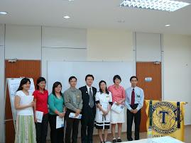 New Team 2008/09