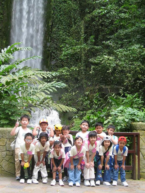 K2 - Visit Jurong Bird Park