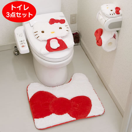 Random Stuff W/ Hello Kitty