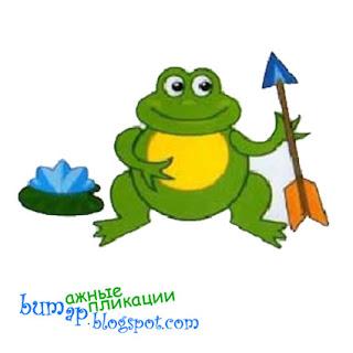 Бумажная поделка Царевна -Лягушка