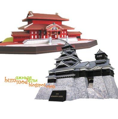 бумажная модель замка