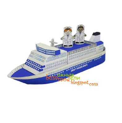 бумажная модель корабля