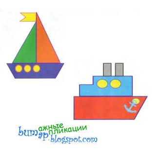 Аппликация из бумаги для детей