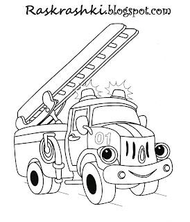 Раскрашка игрушечного пожарного автомобиля
