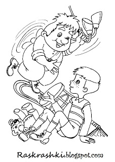 Разукрашка Малыш и Карлсон