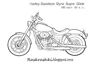 Разукраска для детей мотоцикл