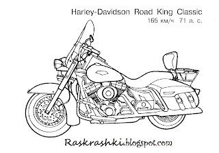 Раскрашка мотоцикл Харли Девидсон