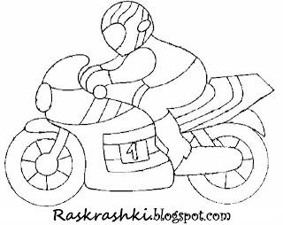 Раскрашка гоночный мотоцикл