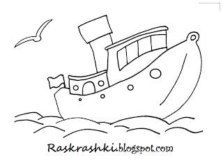 Раскраска для самых маленьких Кораблик