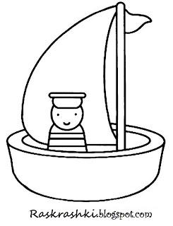 Разукрашка для малышей кораблик