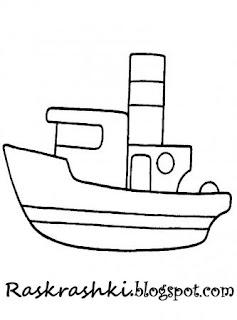 Раскрашка для самых маленьких корабль