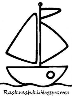 раскрашки для малышей кораблик