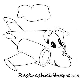 Раскраска для самых маленьких - веселый самолетик