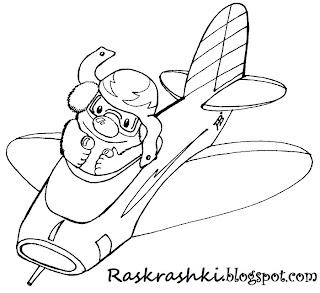 Раскраска самолетика для самых маленьких