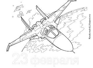 детская раскраска самолета бесплатно
