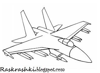 Раскраска самолета