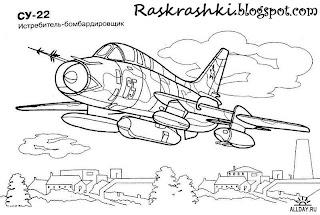 Раскрашка истребителя СУ 22