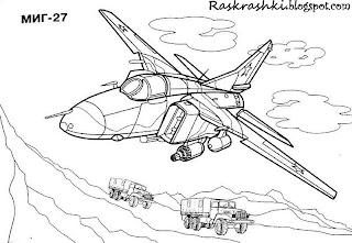 Расраска для детей самолет Миг 27