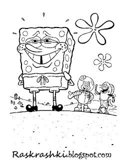 Детские раскрашки со спанч бобом