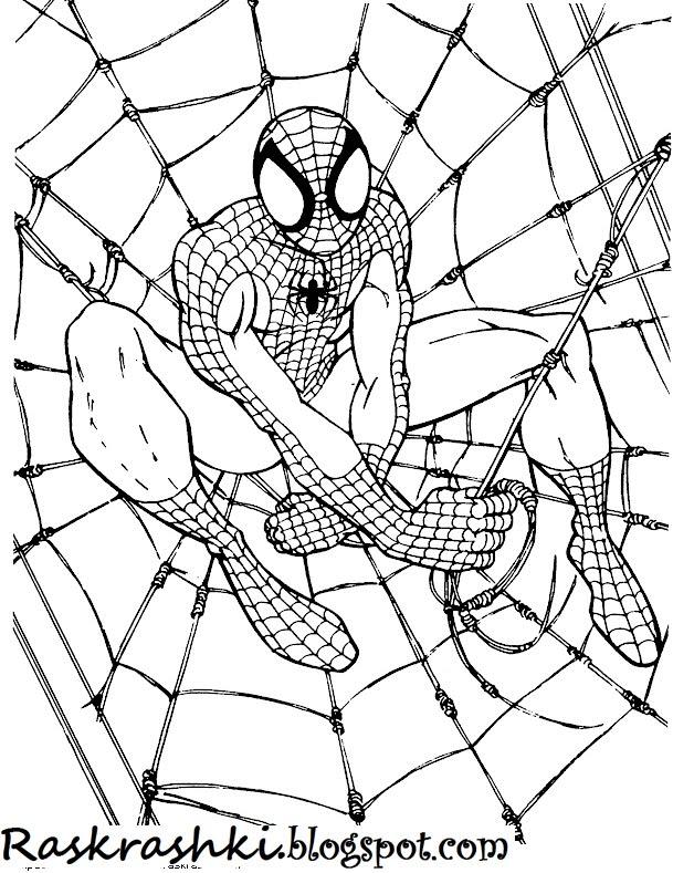 Человеком Пауком - Раскрашки для детей