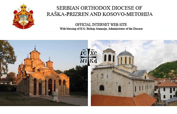 Serbian Orthodox Diocese of Raska-Prizren